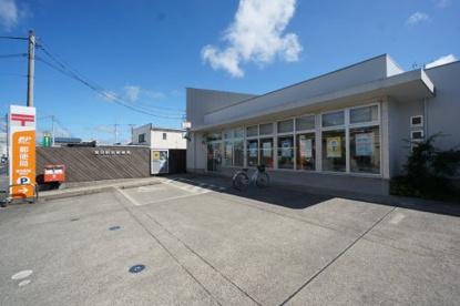 誉田駅前郵便局の画像1