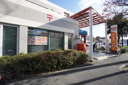 土気駅前郵便局の画像1