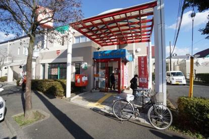 土気駅前郵便局の画像2