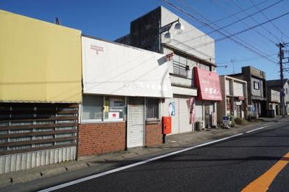 平山簡易郵便局の画像2