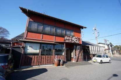 かまど 鎌取店の画像1