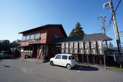 かまど 鎌取店の画像2