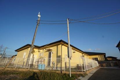 誉田おもいやり保育園の画像1