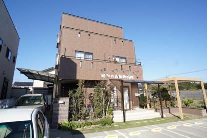 昭和の森動物病院の画像2