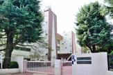 目黒区立第一中学校