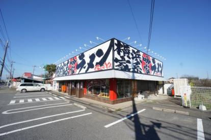 吟家 誉田店の画像1