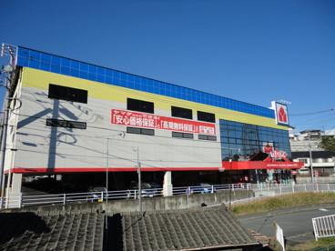 ヤマダ電機テックランド日立店の画像1