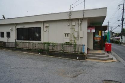 日立滑川郵便局の画像1