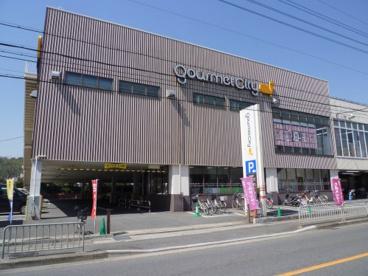 グルメシティ上桂店の画像1