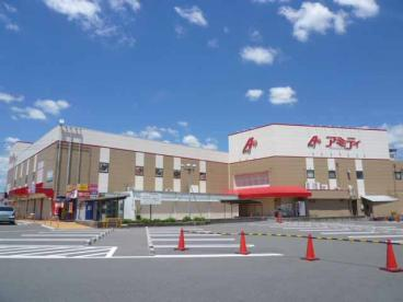 アミティ 亀岡ショッピングセンターの画像1