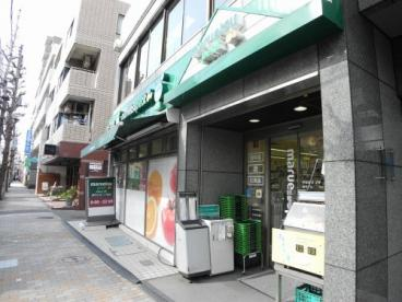 マルエツ プチ 雑司が谷二丁目店の画像1