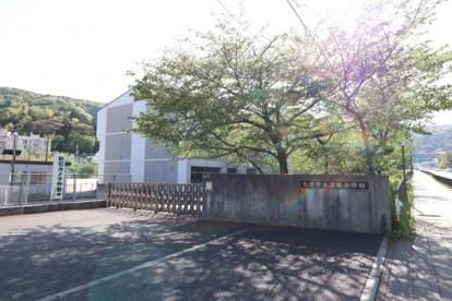 大津市立逢坂小学校の画像1