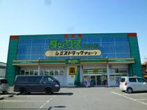 ダックス大井店