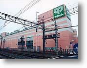 サミットストア 椎名町店の画像1
