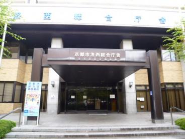 京都市役所 洛西支所の画像1