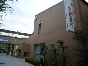 京都銀行 洛西支店の画像1