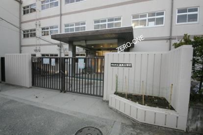 高石市立 清高小学校の画像3