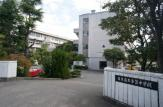日立市立多賀中学校