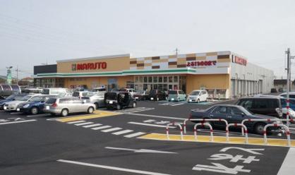 スーパーマルト諏訪店の画像1