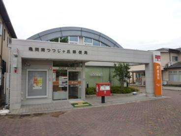 亀岡南つつじケ丘郵便局の画像1