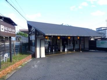 松尾大社駅の画像1