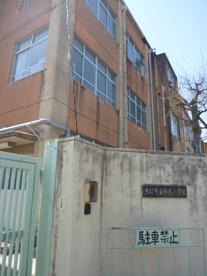 京都市立 松尾小学校の画像1
