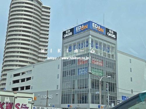 阪急オアシス 箕面船場店の画像