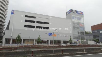 阪急オアシス 箕面船場店の画像2