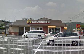 マクドナルド飯山店の画像1
