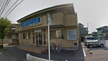 池田クリニックの画像1