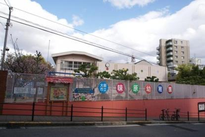 味原幼稚園の画像1