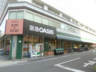 阪急オアシス・桃坂店の画像1