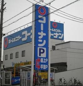 コーナン生野店の画像1