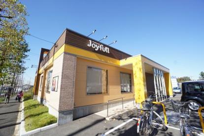 ジョイフル 千葉おゆみの店の画像1