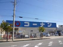 コーナン亀岡大井店
