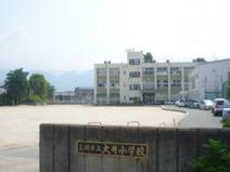 亀岡市立 大井小学校