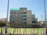 品川区立荏原第六中学校