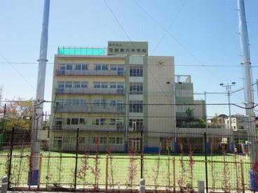 品川区立荏原第六中学校の画像1