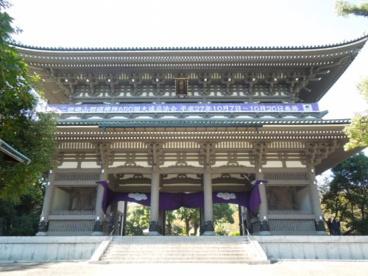 總持寺の画像1