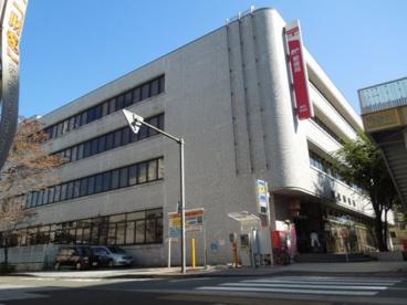 鶴見郵便局の画像1