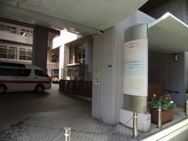 品川区荏原保険センター