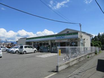 ファミリーマート宝一丁目店の画像3