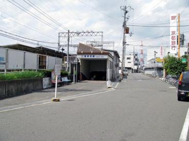 富野荘駅の画像1