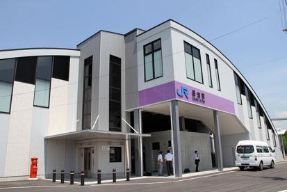 長池駅の画像1