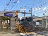 黄檗駅(京阪)