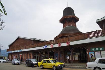 柏原駅の画像1