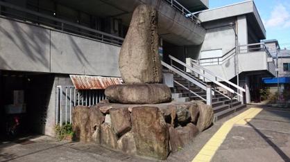 麻田藩陣屋跡の石碑の画像2