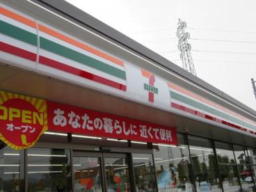 セブンイレブン甲府上石田店の画像4