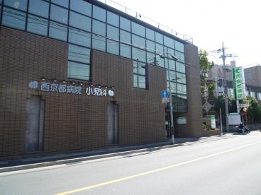 西京都病院の画像1