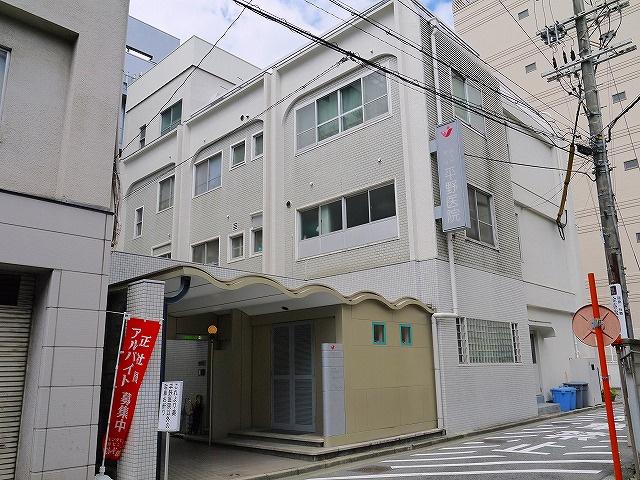 平野医院の画像